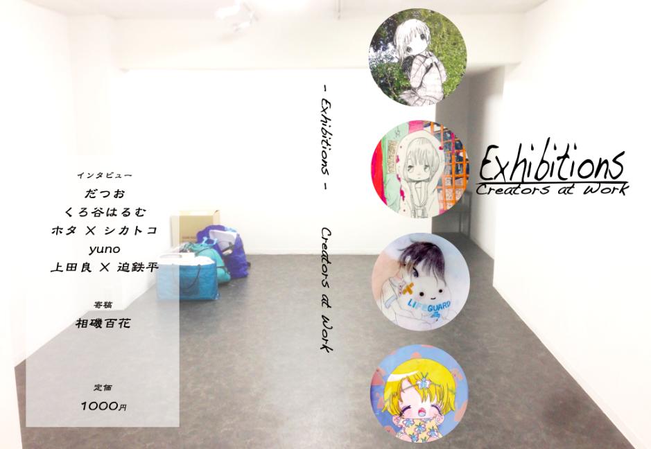 スクリーンショット-2013-10-15-1.05.06