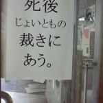 seika_bira02